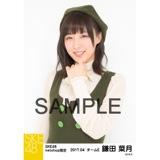 SKE48 2017年4月度 net shop限定個別生写真「はにかみロリーポップ」衣装5枚セット 鎌田菜月