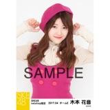 SKE48 2017年4月度 net shop限定個別生写真「はにかみロリーポップ」衣装5枚セット 木本花音