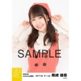 SKE48 2017年4月度 net shop限定個別生写真「はにかみロリーポップ」衣装5枚セット 熊崎晴香