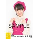 SKE48 2017年4月度 net shop限定個別生写真「はにかみロリーポップ」衣装5枚セット 末永桜花