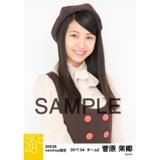 SKE48 2017年4月度 net shop限定個別生写真「はにかみロリーポップ」衣装5枚セット 菅原茉椰