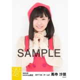 SKE48 2017年4月度 net shop限定個別生写真「はにかみロリーポップ」衣装5枚セット 髙寺沙菜
