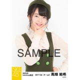 SKE48 2017年4月度 net shop限定個別生写真「はにかみロリーポップ」衣装5枚セット 髙畑結希