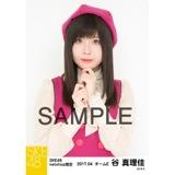 SKE48 2017年4月度 net shop限定個別生写真「はにかみロリーポップ」衣装5枚セット 谷真理佳