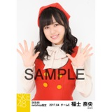 SKE48 2017年4月度 net shop限定個別生写真「はにかみロリーポップ」衣装5枚セット 福士奈央
