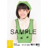 SKE48 2017年4月度 net shop限定個別生写真「はにかみロリーポップ」衣装5枚セット 相川暖花