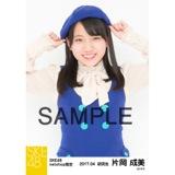 SKE48 2017年4月度 net shop限定個別生写真「はにかみロリーポップ」衣装5枚セット 片岡成美
