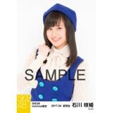 SKE48 2017年4月度 net shop限定個別生写真「はにかみロリーポップ」衣装5枚セット 石川咲姫