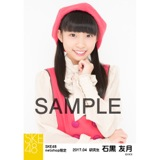 SKE48 2017年4月度 net shop限定個別生写真「はにかみロリーポップ」衣装5枚セット 石黒友月