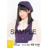 SKE48 2017年4月度 net shop限定個別生写真「はにかみロリーポップ」衣装5枚セット 大芝りんか