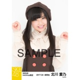 SKE48 2017年4月度 net shop限定個別生写真「はにかみロリーポップ」衣装5枚セット 北川愛乃