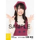 SKE48 2017年4月度 net shop限定個別生写真「はにかみロリーポップ」衣装5枚セット 白雪希明