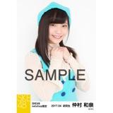 SKE48 2017年4月度 net shop限定個別生写真「はにかみロリーポップ」衣装5枚セット 仲村和泉