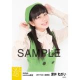 SKE48 2017年4月度 net shop限定個別生写真「はにかみロリーポップ」衣装5枚セット 深井ねがい