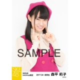 SKE48 2017年4月度 net shop限定個別生写真「はにかみロリーポップ」衣装5枚セット 森平莉子