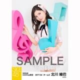 SKE48 2017年4月度 net shop限定個別ランダム生写真5枚セット 北川綾巴