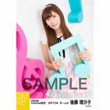 SKE48 2017年4月度 net shop限定個別ランダム生写真5枚セット 後藤理沙子