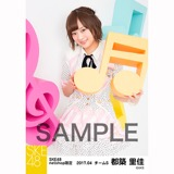 SKE48 2017年4月度 net shop限定個別ランダム生写真5枚セット 都築里佳