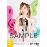 SKE48 2017年4月度 net shop限定個別ランダム生写真5枚セット 松井珠理奈