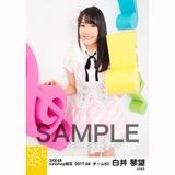 SKE48 2017年4月度 net shop限定個別ランダム生写真5枚セット 白井琴望
