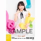 SKE48 2017年4月度 net shop限定個別ランダム生写真5枚セット 惣田紗莉渚