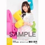 SKE48 2017年4月度 net shop限定個別ランダム生写真5枚セット 鎌田菜月