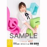 SKE48 2017年4月度 net shop限定個別ランダム生写真5枚セット 須田亜香里