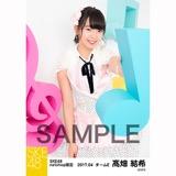 SKE48 2017年4月度 net shop限定個別ランダム生写真5枚セット 髙畑結希