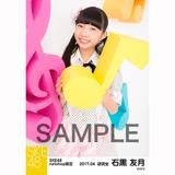 SKE48 2017年4月度 net shop限定個別ランダム生写真5枚セット 石黒友月