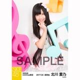 SKE48 2017年4月度 net shop限定個別ランダム生写真5枚セット 北川愛乃