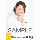 SKE48 2017年5月度 net shop限定個別生写真「コスモスの記憶」衣装5枚セット 犬塚あさな
