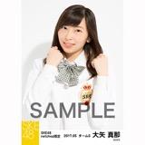 SKE48 2017年5月度 net shop限定個別生写真「コスモスの記憶」衣装5枚セット 大矢真那