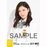 SKE48 2017年5月度 net shop限定個別生写真「コスモスの記憶」衣装5枚セット 北川綾巴