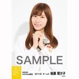 SKE48 2017年5月度 net shop限定個別生写真「コスモスの記憶」衣装5枚セット 後藤理沙子