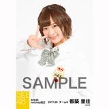 SKE48 2017年5月度 net shop限定個別生写真「コスモスの記憶」衣装5枚セット 都築里佳