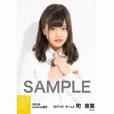 SKE48 2017年5月度 net shop限定個別生写真「コスモスの記憶」衣装5枚セット 町音葉