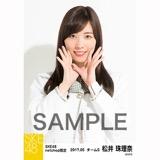 SKE48 2017年5月度 net shop限定個別生写真「コスモスの記憶」衣装5枚セット 松井珠理奈