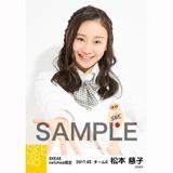 SKE48 2017年5月度 net shop限定個別生写真「コスモスの記憶」衣装5枚セット 松本慈子