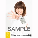 SKE48 2017年5月度 net shop限定個別生写真「コスモスの記憶」衣装5枚セット 山内鈴蘭