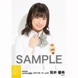 SKE48 2017年5月度 net shop限定個別生写真「コスモスの記憶」衣装5枚セット 荒井優希