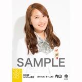 SKE48 2017年5月度 net shop限定個別生写真「コスモスの記憶」衣装5枚セット 内山命