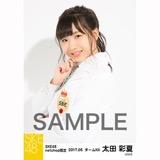 SKE48 2017年5月度 net shop限定個別生写真「コスモスの記憶」衣装5枚セット 太田彩夏