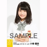 SKE48 2017年5月度 net shop限定個別生写真「コスモスの記憶」衣装5枚セット 小畑優奈