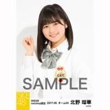 SKE48 2017年5月度 net shop限定個別生写真「コスモスの記憶」衣装5枚セット 北野瑠華