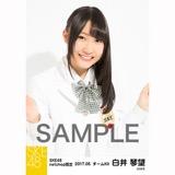 SKE48 2017年5月度 net shop限定個別生写真「コスモスの記憶」衣装5枚セット 白井琴望