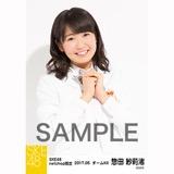 SKE48 2017年5月度 net shop限定個別生写真「コスモスの記憶」衣装5枚セット 惣田紗莉渚