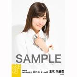 SKE48 2017年5月度 net shop限定個別生写真「コスモスの記憶」衣装5枚セット 高木由麻奈