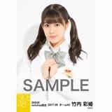 SKE48 2017年5月度 net shop限定個別生写真「コスモスの記憶」衣装5枚セット 竹内彩姫