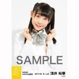 SKE48 2017年5月度 net shop限定個別生写真「コスモスの記憶」衣装5枚セット 浅井裕華