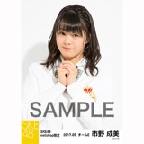 SKE48 2017年5月度 net shop限定個別生写真「コスモスの記憶」衣装5枚セット 市野成美